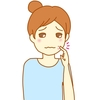 大人ニキビ12の原因とケア方法を紹介!【予防対策も】