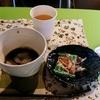 おつつカフェ  稲沢モーニング