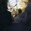 Page134:金城町石畳。