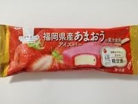 福岡県産あまおう果汁使用のアイスバーは、甘酒の旨みと向き合えるアイスである。レア度は高め。