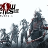 Shadow Tactics: Blades of the Shogun レビュー、感想など