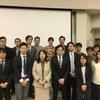 今年度最後で平成最後の研修会終了!特別講演無事終了しました!