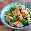 鶏肉とブロッコリーのハニーマスタードソース