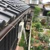 見附市緑町で軒樋補修工事しました!梅雨前に雨どいを!
