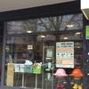 デュッセルドルフにある日本パン屋「Bakery taka(ベーカリー タカ)」の人気商品はアニメキャラの好物?