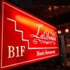 19.02.10 中島卓偉 カジュアルディナーショー 2019「Kiss and Cry」@ Music Restaurant La Donna 夜公演