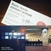 【東京の真夜中の嗜み──Ryoji Ikeda concert pieces】