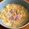 [レシピ]ほたて好き必見!余った刺身で「北海道ラーメン風スープパスタ」