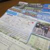 第45回釧路湿原マラソン申し込み開始
