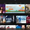 Amazonプライムビデオは海外で見れるか?