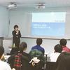 【イベントレポート】Monoxer導入塾様でキャリアと教育について講演させていただきました