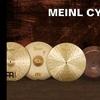 今年もやります! MEINL (マイネル) シンバルフェア2017 9/15~9/24開催!!