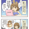 【仮想通貨マンガ 8話】コインの勉強?