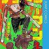 チェンソーマン(藤本タツキ)「公安VS悪魔の神漫画」最終回予想←ネタバレ注意【2019年01号から連載中】ジャンプ漫画振り返り。