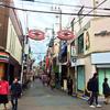 ★JR高槻駅から→阪急高槻市駅まで歩く。