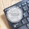 【レビュー】エレコム TK-FBP102をiPhoneやiPadで2ヶ月使ってみた感想