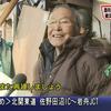 シン・ゴジラは庵野秀明監督による日本文化論であり日本讃歌である【ネタバレあり】