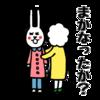 ラインスタンプ 北海道の言葉が好き(北海道弁) まかなったか?