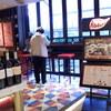 エキュート品川の「Bar Marche Kodama」でミラノNO.1bassi社製ゴルゴンゾーラ、プレミアムピスタチオ。