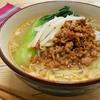 簡単!!ピリ辛坦々麺風の作り方/レシピ