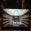 パリ・オペラ座バレエ来日公演《グラン・ガラ》を観る