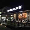 DAENG COFFEE / ヌサドゥア・ジンバラン