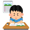 """司法書士受験に""""司法試験""""の短答式過去問は有用か?"""
