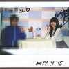 AKB48 武藤十夢 NMB48 堀詩音 大写真会 CDジャケットサイン会