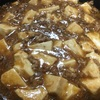 自家製三升漬けを使った和風麻婆豆腐