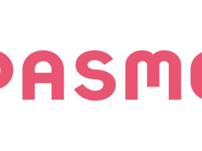 【実践編】都営地下鉄定期券にPASMOオートチャージを設定する方法