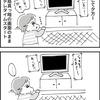 【マンガ】1歳児育児。テレビのありがたみ