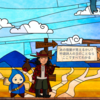 スマホゲーム感想『Message Quest』英雄を探し出す使者によるパズルアドベンチャー