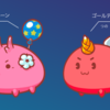 Axie(アクシー)のプレセールは残り8日!アクシー無料配布イベントも開催中!