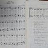 讃美歌21 第2番 簡単な伴奏に