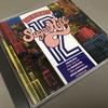 """Sugarhill - The 12"""" Remixes"""