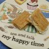 カリカリ食感が楽しいシュガーバターの木「瀬戸内レモン&はちみつ」のレビューとカロリーです♪