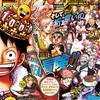 【ネタバレ感想】週刊少年ジャンプ 2021年5・6合併号