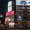 喫茶・軽食サンローゼ すすきの店/北海道札幌市