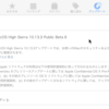 macOS High Sierra 10.13.3 Public Beta 6が公開された。