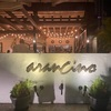 2021年夏、待ちに待ったリオープン!! アランチーノ・アット・ザ・カハラのディナーコースをいただきました。
