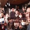 愛知県名古屋市在住、出身のtiktokerを紹介。テイックトッカーが集まる場所、会える場所、交流できる会、撮影できるスポットは「名古屋栄のおしゃべりバー」