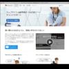 チャットサポートシステム「チャットクラーク」をリニューアル