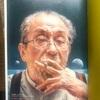 「小松左京展」ーー「SFとは希望である」。映画「日本沈没」(2006年)。