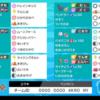 【剣盾シングル】ペンドラーバトン【S11最終340位/R1914】