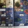 ☆クリスマス商戦に必須なのか?