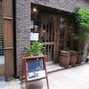【栄】路地裏でひっそり味わうランチ「パスタ エ リゾットスタンド 6209」
