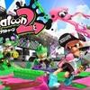 スプラトゥーン2の最新情報を総まとめ!予約特典と同梱版や発売日、Nintendo Switchとの相性はいかに!