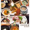 日本料理櫂でプチオフ会♪(神戸・三宮駅周辺)