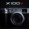 富士フィルムの新型高級コンデジ「X100V」まとめ。