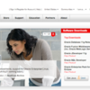 Java: 公式サイトが引越し中